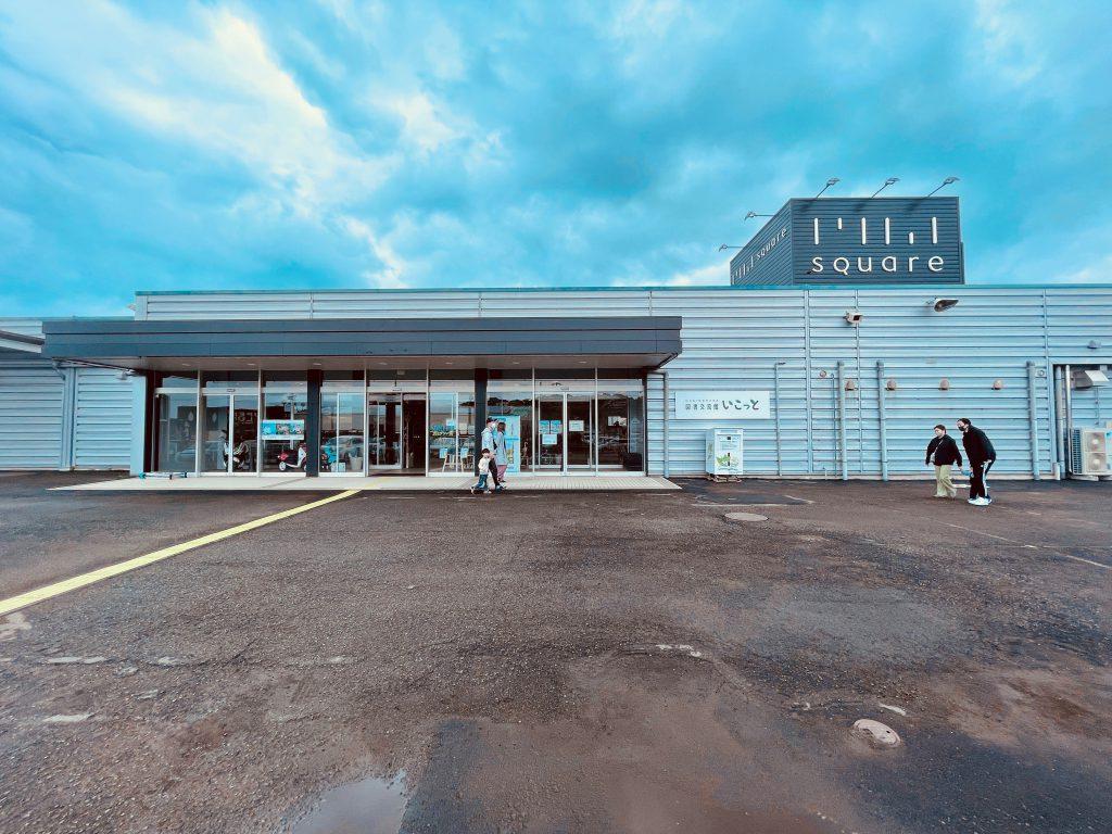 設計者を支援した牧之原市立図書交流館(いこっと)が開館